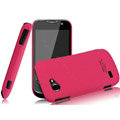 IMAK Ultrathin Matte Color Covers Hard Cases for Gionee GN170 - Rose (High transparent screen protector)