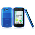 Nillkin Super Matte Rainbow Cases Skin Covers for Coolpad 8810 - Blue (High transparent screen protector)