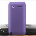 Nillkin Super Matte Rainbow Cases Skin Covers for Coolpad D539 - Purple (High transparent screen protector)