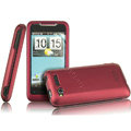 IMAK Armor Knight Color Covers Hard Cases for HTC Lexicon S610D - Red (High transparent screen protector)
