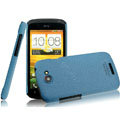 IMAK Cowboy Shell Quicksand Hard Cases Covers for HTC One S Ville Z520E - Blue (High transparent screen protector)