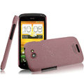 IMAK Cowboy Shell Quicksand Hard Cases Covers for HTC One S Ville Z520E - Purple (High transparent screen protector)