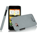 IMAK Cowboy Shell Quicksand Hard Cases Covers for HTC T328d Desire VC - Gray (High transparent screen protector)