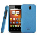 IMAK Cowboy Shell Quicksand Hard Cases Covers for Hisense EG870 - Blue (High transparent screen protector)