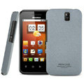 IMAK Cowboy Shell Quicksand Hard Cases Covers for Hisense EG870 - Gray (High transparent screen protector)