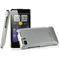 IMAK Titanium Color Covers Hard Cases for HTC Raider 4G X710E G19 - Silver (High transparent screen protector)