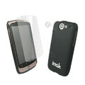 IMAK Ultrathin Color Covers Hard Cases for HTC Google Nexus One N1 G5 - Black (High transparent screen protector)