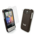 IMAK Ultrathin Color Covers Hard Cases for HTC Legend A6363 G6 - Brown (High transparent screen protector)