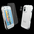 IMAK Ultrathin Color Covers Hard Cases for Nokia N97 mini - White (High transparent screen protector)