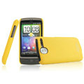 IMAK Ultrathin Matte Color Covers Hard Back Cases for HTC A8188 Desire G7 - Yellow (High transparent screen protector)