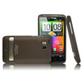 IMAK Ultrathin Matte Color Covers Hard Back Cases for HTC Incredible HD - Brown