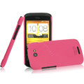IMAK Ultrathin Matte Color Covers Hard Cases for HTC One S Ville Z520E - Rose (High transparent screen protector)