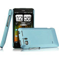 IMAK Ultrathin Matte Color Covers Hard Cases for HTC Raider 4G X710E G19 - Blue (High transparent screen protector)