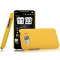 IMAK Ultrathin Matte Color Covers Hard Cases for HTC T9199 - Yellow (High transparent screen protector)