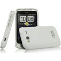 IMAK Ultrathin Matte Color Covers Hard Cases for HTC Wildfire S A510c G13 - White (High transparent screen protector)