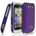 IMAK Ultrathin Matte Color Covers Hard Cases for HTC Wildfire S A510e G13 - Purple (High transparent screen protector)