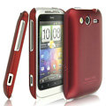 IMAK Ultrathin Matte Color Covers Hard Cases for HTC Wildfire S A510e G13 - Red (High transparent screen protector)