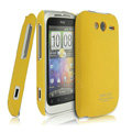 IMAK Ultrathin Matte Color Covers Hard Cases for HTC Wildfire S A510e G13 - Yellow (High transparent screen protector)