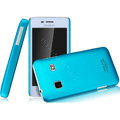 IMAK Ultrathin Matte Color Covers Hard Cases for Koobee N62 - Blue (High transparent screen protector)