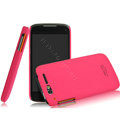 IMAK Ultrathin Matte Color Covers Hard Cases for TCL S800 - Rose (High transparent screen protector)