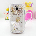 Bling Ballet Girl Crystal Cases Diamond Covers for Samsung I699 GALAXY Trend - White