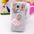 Bling Ballet Girl Crystal Cases Diamond Covers for Samsung S7562 Galaxy S Duos - Pink