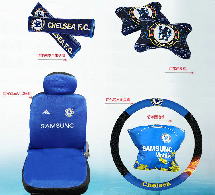 Chelsea Car Seat Covers