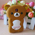 3D Rilakkuma Silicone Cases Skin Covers for Samsung GALAXY Mini S3850 S5570 I559 - Brown