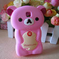 3D Rilakkuma Silicone Cases Skin Covers for Samsung GALAXY Mini S3850 S5570 I559 - Pink