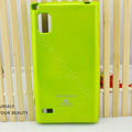 TPU Soft Cases Colorful Covers Skin for LG F160L Optimus LTE II 2 - Green