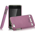 IMAK Cowboy Shell Quicksand Hard Cases Covers for Motorola XT390 - Purple (High transparent screen protector)