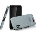 IMAK Cowboy Shell Quicksand Hard Cases Covers for Motorola XT760 - Gray (High transparent screen protector)