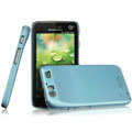 IMAK Ultrathin Matte Color Covers Hard Cases for Motorola MT917 - Blue (High transparent screen protector)