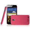 IMAK Ultrathin Matte Color Covers Hard Cases for Samsung E120L GALAXY S2 SII HD LTE - Rose (High transparent screen protector)