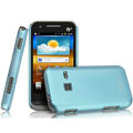 IMAK Ultrathin Matte Color Covers Hard Cases for Samsung S5820 - Blue (High transparent screen protector)