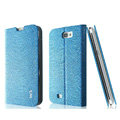 IMAK Slim leather Cases Luxury Holster Covers for Samsung N7100 GALAXY Note2 - Blue