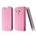 IMAK Slim leather Cases Luxury Holster Covers for Samsung S7562 Galaxy S Duos - Pink