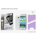 Nillkin Anti-scratch Frosted Screen Protector Film for Samsung I8190 GALAXY SIII Mini