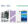 Nillkin Anti-scratch Frosted Screen Protector Film for Samsung N7100 GALAXY Note2