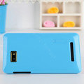 Nillkin Colourful Hard Cases Covers Skin for HTC T528w One SU - Blue (High transparent screen protector)
