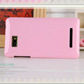 Nillkin Colourful Hard Cases Covers Skin for HTC T528w One SU - Pink (High transparent screen protector)