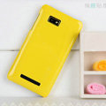 Nillkin Colourful Hard Cases Covers Skin for HTC T528w One SU - Yellow (High transparent screen protector)
