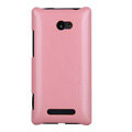Nillkin Colourful Hard Cases Skin Covers for HTC 8X - Pink (High transparent screen protector)