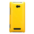 Nillkin Colourful Hard Cases Skin Covers for HTC 8X - Yellow (High transparent screen protector)