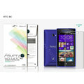 Nillkin Ultra-clear Anti-fingerprint Screen Protector Film for HTC 8X