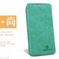 Nillkin leather Cases Holster Covers Skin for HTC T528d One SC - Green (High transparent screen protector)