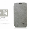 Nillkin leather Cases Holster Covers Skin for Samsung N7100 GALAXY Note2 - Gray (High transparent screen protector)