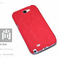 Nillkin leather Cases Holster Covers Skin for Samsung N7100 GALAXY Note2 - Red (High transparent screen protector)