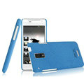 IMAK Cowboy Shell Quicksand Hard Cases Covers for HTC J Z321e - Blue (High transparent screen protector)