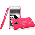 IMAK Ultrathin Flower Color Covers Hard Cases for HTC J Z321e - Rose (High transparent screen protector)